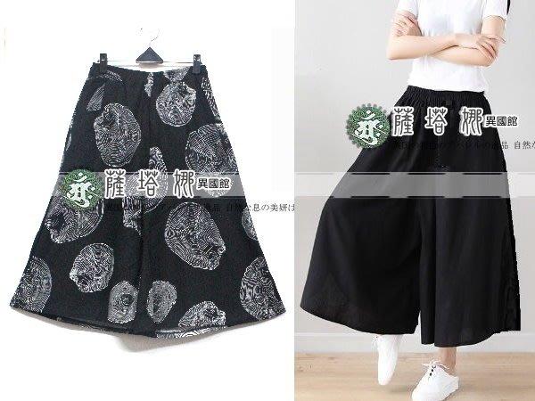 @_薩谷娜:  大尺碼可_黑底白年輪_棉麻側挖口袋鬆緊帶七分寬褲裙