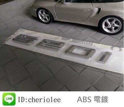 BMW 520i 520 i 字標 E34 E39 E60 F10 F12 非 520D 523I 525I 530I