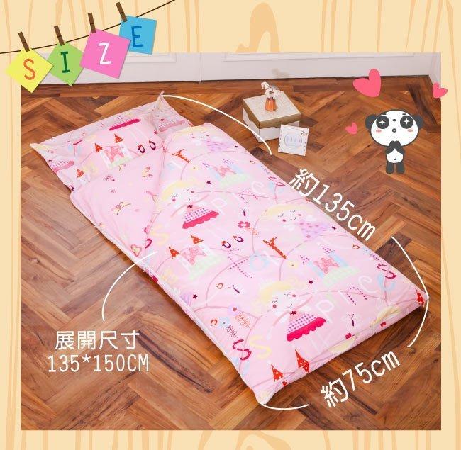 《美人魚寢飾》粉色公主 兒童防蟎冬夏兩用睡袋 135*150CM  台灣製  現貨  免運費