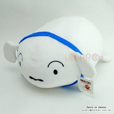【UNIPRO】蠟筆小新 27公分 超軟Q 趴姿小白 圓柱抱枕 玩偶 娃娃 疊疊樂 禮物