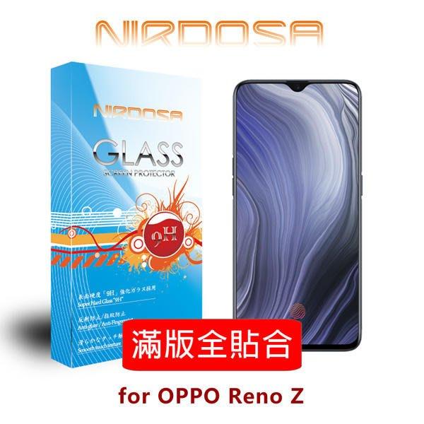 【愛瘋潮】NIRDOSA 滿版全貼合OPPO Reno Z  鋼化玻璃 螢幕保護貼