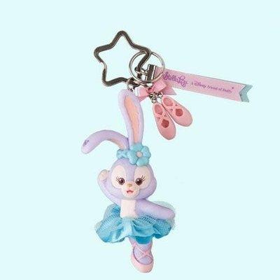 bobo愛漂亮 限量現貨供應中 日本Disney史黛拉 芭蕾舞者 鑰匙圈 掛飾