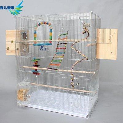 加粗電鍍鋅超大號鳥籠 大型鸚鵡籠子 鸚鵡繁殖籠鴿子籠 配對籠wy