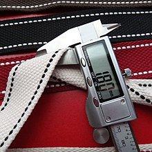 3.2cm 雙面 棉質 織帶提把|一碼優惠價15元 愛心手工材料鋪