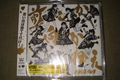 AKB48 前しか向かねえ 勇往直前 CD+DVD Type B 普通版 2014年