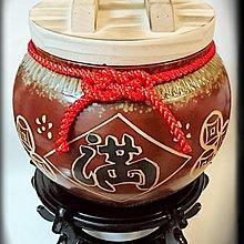 【Aileen藝品小舖】陶瓷錢滿米甕 米缸 米桶 媽媽廚房的聚寶盆(5斤裝)