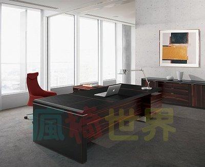 《瘋椅世界》OA辦公家具全系列 訂製高級主管桌 EN-L9068B (董事長桌/老闆桌/辦公桌/工作桌)