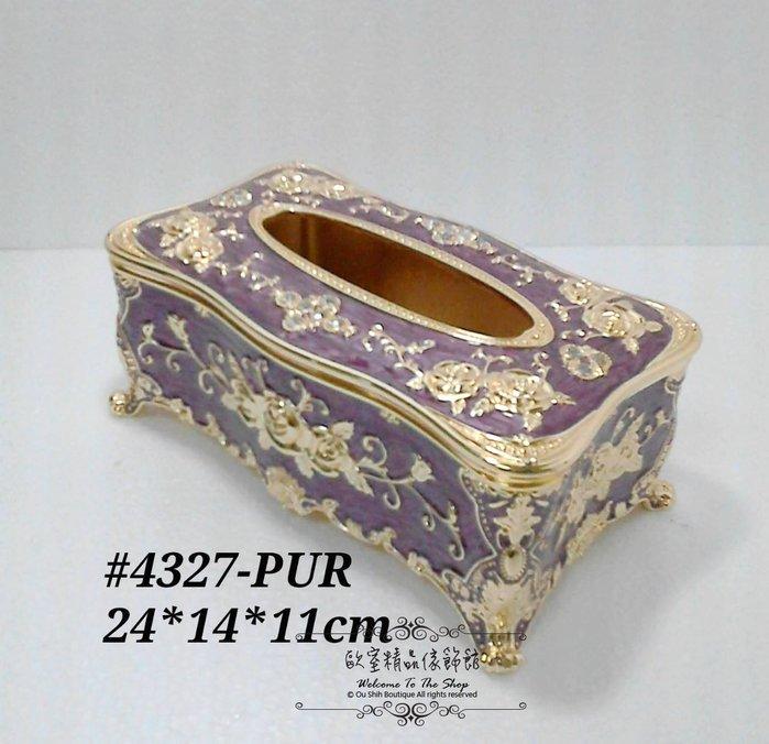 ~*歐室精品傢飾館 *~鄉村風格 法式宮廷風 典雅 紫 金玫瑰 紙巾盒 合金 面紙盒 居家 擺飾 裝飾 ~新款上市~