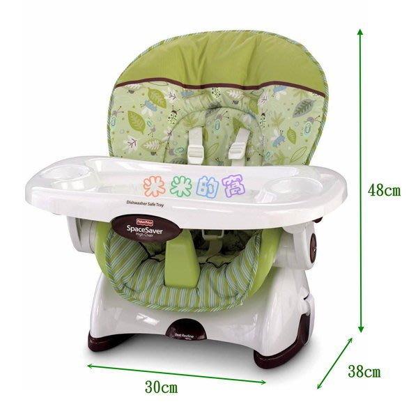@米米的窩@玩具租賃 Fisher-Price 費雪 太空餐椅  座位可調整角度 全階段適合 [出租] 40天租期