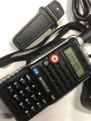 現貨 寶鋒 雙電池 B2PLUS 8w  無線電 雙頻