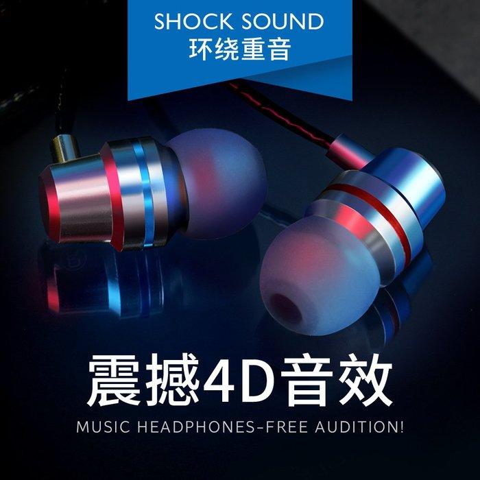 乾一耳機軟塞入耳式4D重低音線控帶麥安卓通用男女生可愛K歌通話游戲