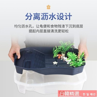 烏龜缸帶曬台免換水別墅家用大型養巴西龜盆造景專用水陸缸飼養箱
