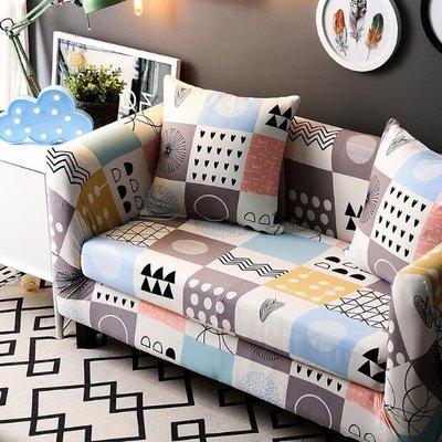 沙發套彈力組合皮沙發套全包萬能套歐式布藝罩沙發墊簡約現代雙人145-185cm·樂享生活館
