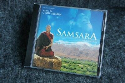 [ CD ]  Samsara 色戒電影原聲帶 - 鍾麗緹 / 古蕭Shawn Ku