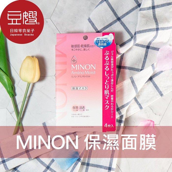 【豆嫂】日本雜貨  MINON 水潤保濕面膜(4片入)