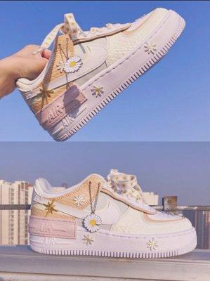 Nike Air Force 1 Low Shadow 米白 奶油 拼接 厚底 低幫 滑板鞋 CK3172 女鞋