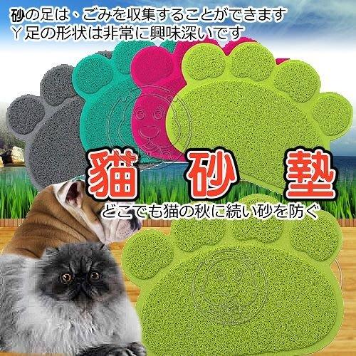 【🐱🐶培菓寵物48H出貨🐰🐹】TV熱銷腳ㄚ型防落砂貓砂墊30*40cm(顏色隨機) 特價69元
