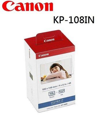 ((名揚數位)) Canon SELP...
