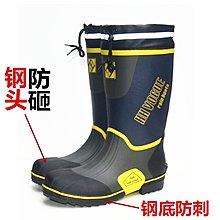 美迪~ER830多功能雨鞋~(有鋼頭-鞋底鋼片)-可當登山雨鞋/工作雨鞋穿~