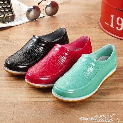 雨晴嚴選 防水靴 百搭低幫雨鞋女短筒膠鞋防水淺口雨靴女防滑工作雨鞋套鞋YQ565