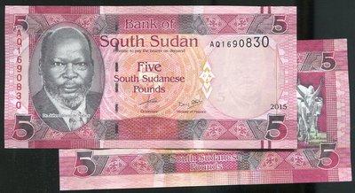 【紙幣】South SUDAN (南蘇丹), P11 , 5 POUND , 2015 品相全新UNC #200461