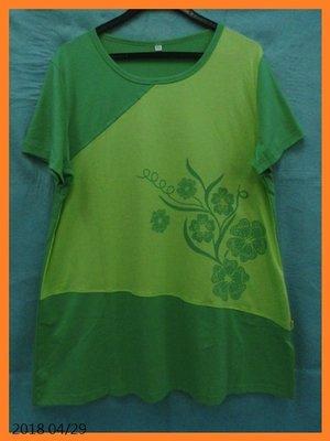 *Cary百寶盒* *~~【蘭陵】專櫃品牌~(2L號)草綠色花朵圖印中國風造型上衣--促銷價, 只要288元~~* 新北市