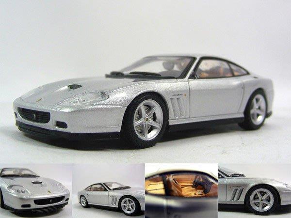 【IXO 1/43法拉利系列 精品】FERRARI 575M MARANELLO 法拉利 超級跑車