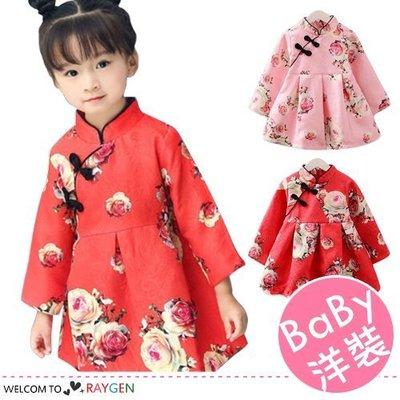 八號倉庫 女童新年中國風印花旗袍領洋裝 連身裙【2F156G862】