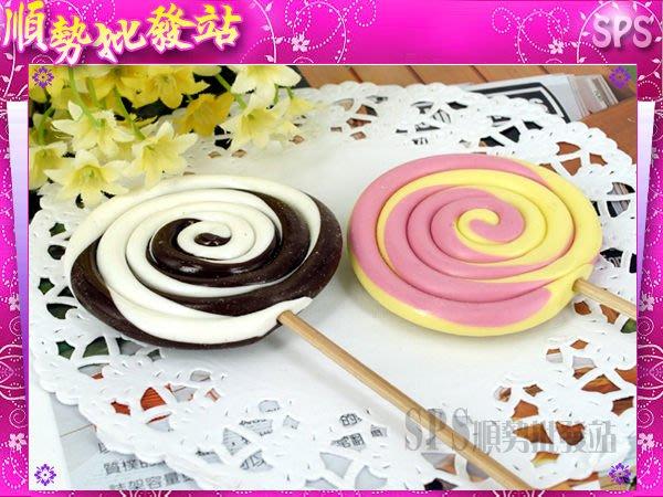 【順勢批發站】仿真食物,巧克力牛奶 棒棒糖磁鐵,草莓 水果糖磁鐵 MIT生產