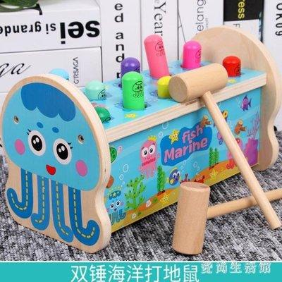 兒童益智玩具 嬰兒積木男孩女寶寶敲擊打地鼠幼兒益智力開發 AW13667