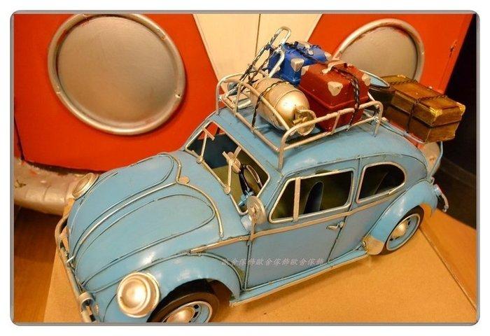 金屬藍色福斯露營車金龜車行李箱 復古手工鐵皮模型schuco舒克老爺車Volkswagen車頂架行李架老件【歐舍家飾】】