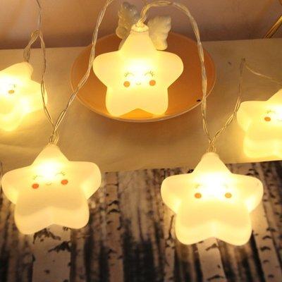 LED裝飾 led笑臉星星燈串ins裝飾可愛笑臉彩燈 電池盒表情星星串燈 亞馬遜