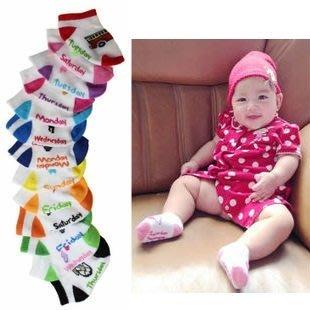 不挑色最後出清 買10再送1 嬰兒襪 寶寶襪 底部止滑防滑 新生兒0-6個月適穿