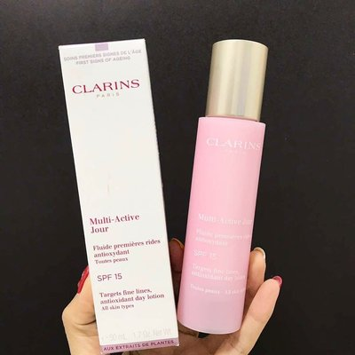 🇫🇷Clarins Multi-Active SPF 15 day lotion嬌韻詩多元活膚日間乳液 50ml