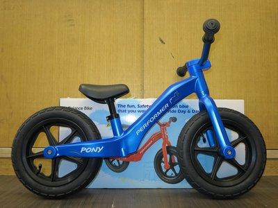 【冠鑫自行車】卜赫馬 PERFORMER PONY Push Bike 12吋 充氣輪胎 滑步車 平衡車 藍色 高雄