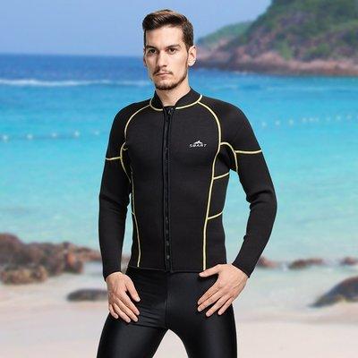 【購物百分百】Sbart鯊巴特 3mm保暖長袖分體潛水衣 防曬衣 水母衣 衝浪衣 浮潛衣 潛水服 衝浪沙灘遊泳 分體上衣