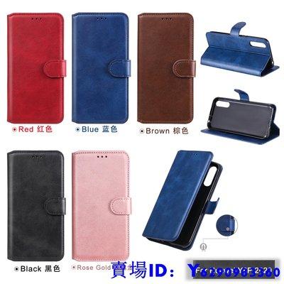 促銷特惠 適用于華為Y8P/P Smart S/暢享10s經典小牛紋皮套手機殼插卡軟殼