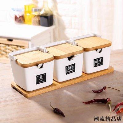 廚房用品 居家用品 居家雜貨 方形帶蓋陶瓷調味罐陶瓷罐調味盒廚房調味罐調料罐儲存罐