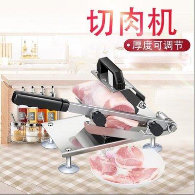【蘑菇小隊】羊肉卷切片機家用手動羊肉片凍熟牛肉卷切肉機小型切肉神器刨肉機-MG97808