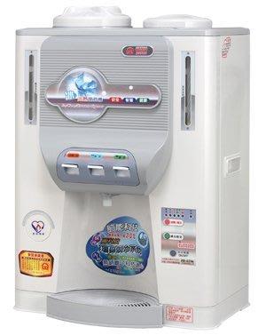 【免運費】晶工牌 冰溫熱開飲機 JD-6206(節能)