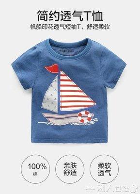 兒童短袖男童短袖T恤2019新款夏裝童裝兒童寶寶半截袖小童上衣嬰兒潮