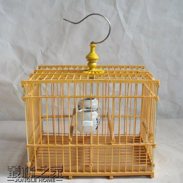 小號方形圓形竹子鳥籠方籠 尚美優品