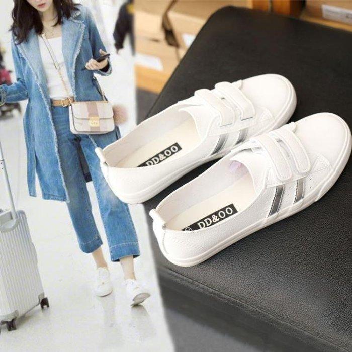 『哲原雜貨』淺口百搭帆布鞋女鞋子透氣白鞋休閒板鞋魔術貼小白鞋/CK13993