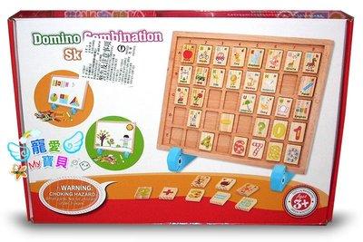 磁性拼圖木製雙面畫板 認字 認英文 認數字 學加減乘除 早教學習 骨牌遊戲 盒裝