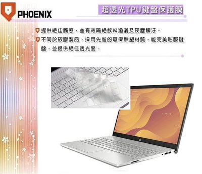 『PHOENIX』HP Pavilion 15-CS2007tx 專用 超透光 非矽膠 鍵盤膜 鍵盤保護膜