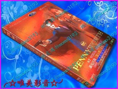 《阿福/潘尼沃斯/Pennyworth 第1季》(全新盒裝D9版3DVD)