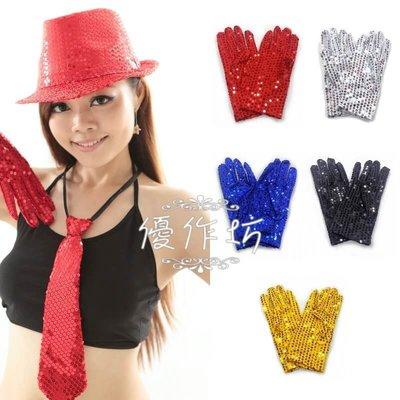 【優作坊】gloves01亮片手套、爵...