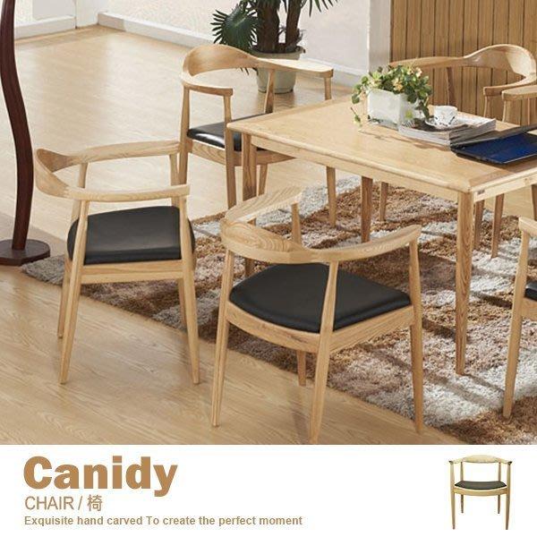 餐椅 書椅 休閒椅The Chair復刻版甘迺迪椅‧名家設計 復刻經典款【FL-9D】品歐家具