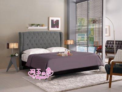 多娜達6尺床頭片(灰色布)大特價6600元(免運費)【阿玉的家2018】