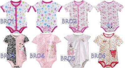 【PIG BABY童裝舖】美單寶寶棉質前開釦包屁衣《BR01~BR20下標賣場》